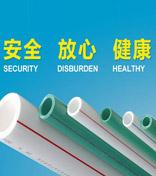 HDPE双壁波纹管、PE钢带增强聚乙烯螺旋管、HDPE中空壁缠绕管