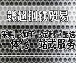 中山钢管厂家直销  肇庆方管生产厂家  汕头不锈钢板生产厂家  佛山H型钢生产厂家