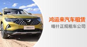 天津彩钢房|天津钢结构-天津祈虹彩钢钢构有限公司
