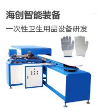 卫生巾生产设备厂家