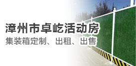 徐州吊车租赁-徐州承莱建设工程